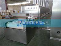 中药材微波烘干灭菌机专业生产厂家