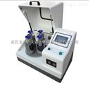 土壤重金屬測定研磨機
