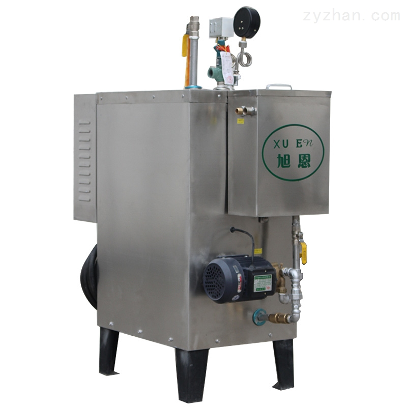 LSS0.07 0.7 Y Q 旭恩免检70KG燃柴油蒸汽发生器零售价