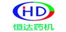 武汉恒达昌机械设备有限公司