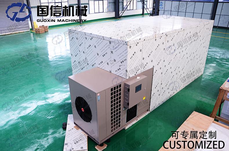 国信空气能热泵枳壳烘干设备