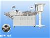QYS-102注射器丝印机
