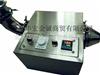 北京SGFG-100实验室沸腾干燥机|小型沸腾干燥机厂家