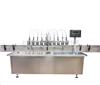 吸糖浆,口服液灌装机,液体灌装机 高速灌装机 自吸式灌装机