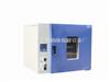 DHG-9053A�_式��岷�毓娘L干燥箱 �碉@干燥箱 烘箱 101升�版干燥箱老化箱