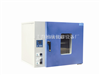 DHG-9123A�_式250度��岷�毓娘L干燥箱�碉@干燥箱 烘箱 不�P��饶�干燥箱老化箱