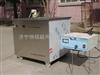 HSCX型超声波清洗机设备价格