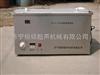 一体式一体式超声波清洗机配件