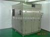 HSXH-G型15ml西林瓶铝盖清洗机