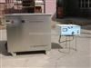 HSCX型分体式超声波清洗机清洗原理