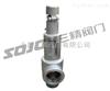 安全阀图片系列:A28H/W-16-40外螺纹安全阀,蒸汽安全阀
