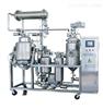 TNH 系列小型全自動、半自動多功能提取、濃縮、回收機組