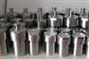 水热合成反应釜(可定做600ml-1000ml)