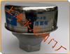 SCZ50-A上海阻火透氣帽價格