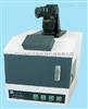 紫外透射反射分析仪ZF1-II