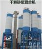 供应泰达  自动包装机  多功能干粉砂浆混合机