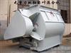 供应泰 达-厂家直销   干粉砂浆设备   干粉砂浆混合机