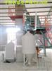 供应厂家直销-  保温砂浆设备     干粉砂浆混合机