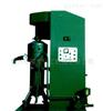 供��砂磨�C 分散�C研磨 化工�C械 涂料�O�� 干粉��拌�C