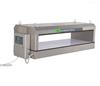 可拆分式金属检测机-RMD900/700/300F