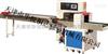 DCWB-250X软糖包装机/湿巾包装机/毛巾包装机
