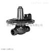 供美国费希尔133L/天燃气减压阀/煤气调压器