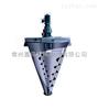 悬臂双螺旋锥形混合机/无死角混合机/锥形混合机/双螺杆混合机