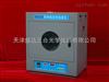 WD-2A药物稳定性检查仪(美国湿度传感器,可同时检测2个湿度)