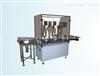 粉剂直线式灌装机