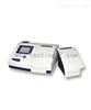 甲醛测试仪面料甲醛测试仪/纺织品面料甲醛含量测试仪