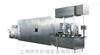 上海納豐高速大容量灌裝生產聯動線