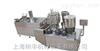 廠家直銷中速口服液全自動灌裝生產線