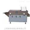 上海直线式螺杆洗瓶机