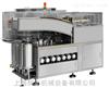 NFCSBXP-300超声波洗瓶机