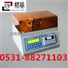 ZTD-10A纸和纸板挺度检测仪价格