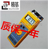 FD-G1纸和纸板水分试验仪价格